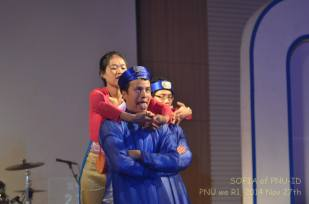 Vietnam Dance